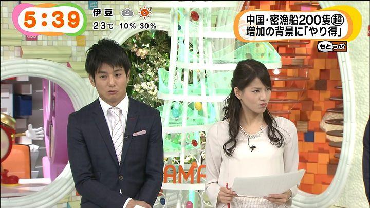 nagashima20141107_14.jpg