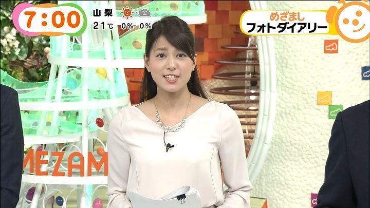 nagashima20141107_16.jpg