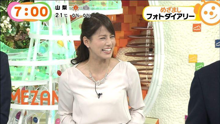 nagashima20141107_17.jpg