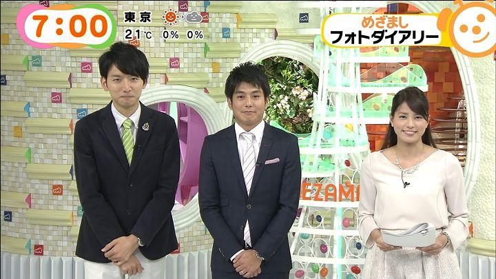 nagashima20141107_18.jpg