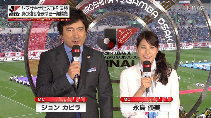 nagashima20141108_01.jpg