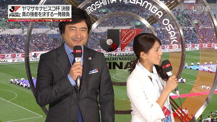 nagashima20141108_02.jpg