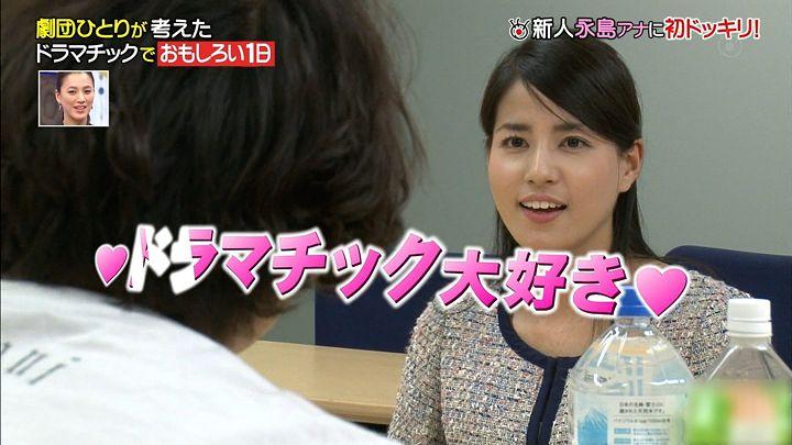 nagashima20141109_02.jpg