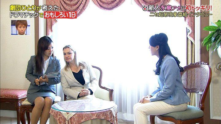 nagashima20141109_03.jpg