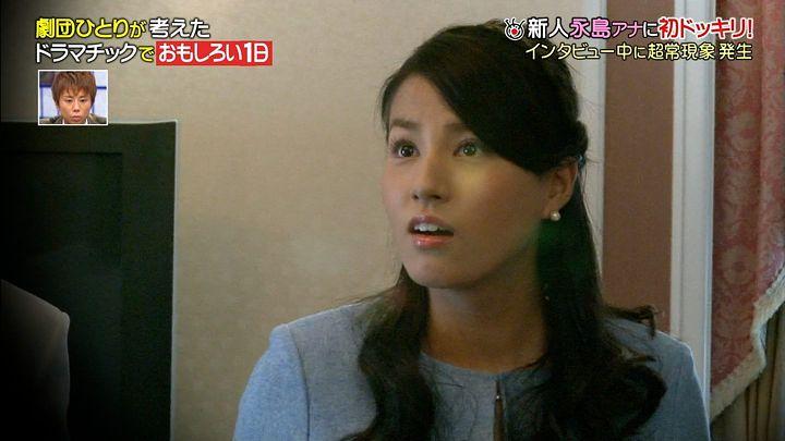 nagashima20141109_08.jpg