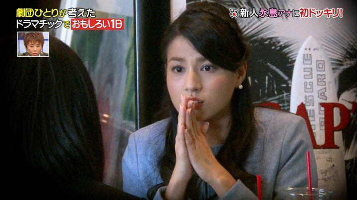 nagashima20141109_10.jpg