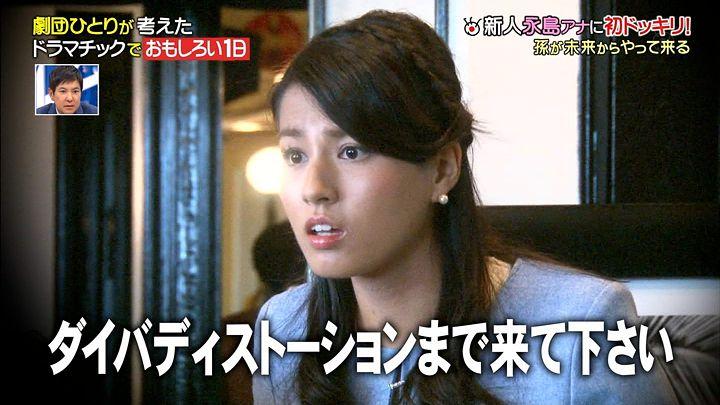 nagashima20141109_13.jpg
