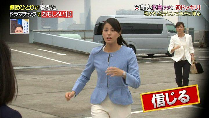 nagashima20141109_21.jpg
