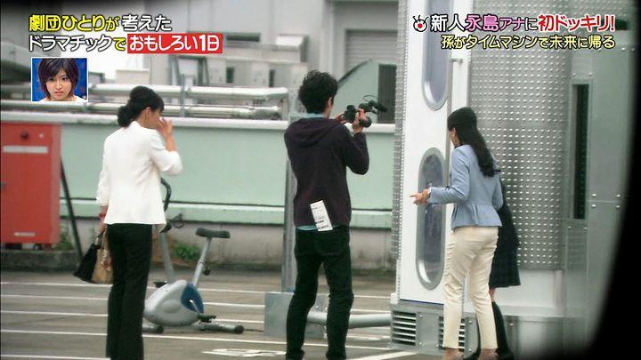 nagashima20141109_25.jpg
