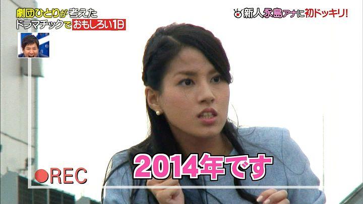 nagashima20141109_27.jpg