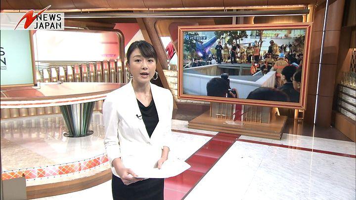 oshima20141017_06.jpg