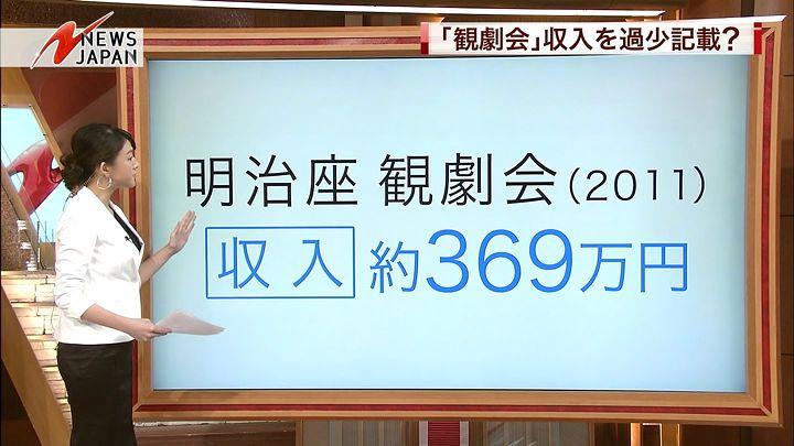 oshima20141017_11.jpg
