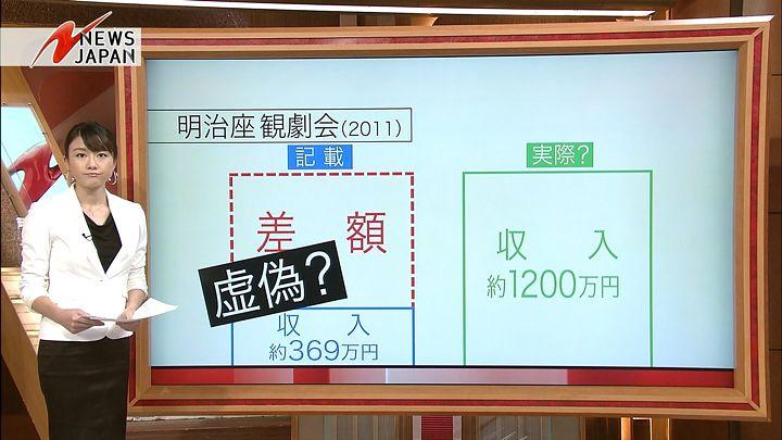 oshima20141017_12.jpg