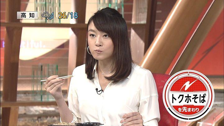 oshima20141020_21.jpg