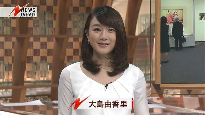 oshima20141022_02.jpg