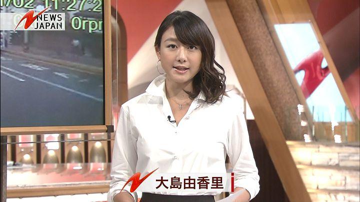 oshima20141103_02.jpg