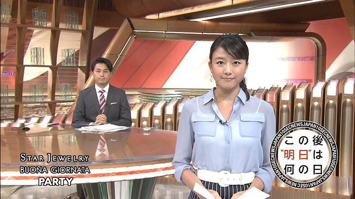 oshima20141105_22.jpg