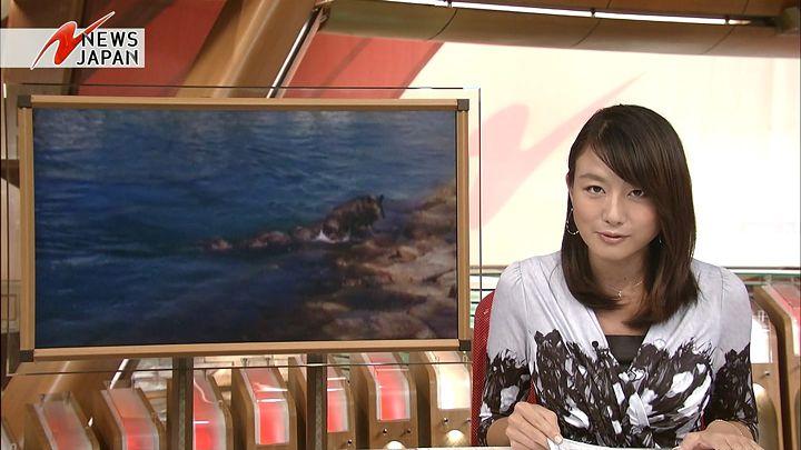 oshima20141106_03.jpg