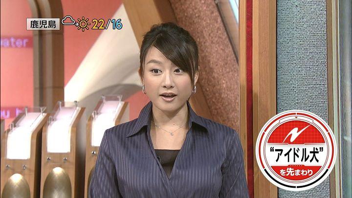oshima20141110_20.jpg