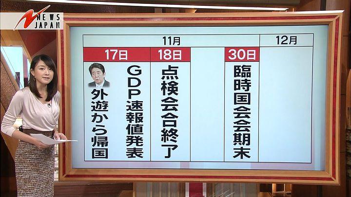 oshima20141111_02.jpg