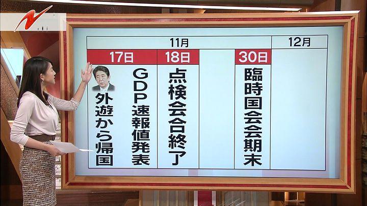 oshima20141111_03.jpg