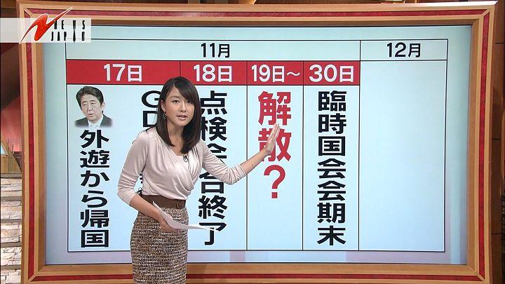 oshima20141111_04.jpg