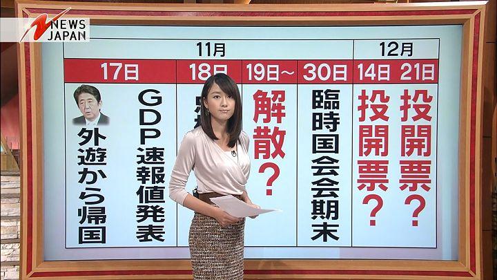 oshima20141111_06.jpg