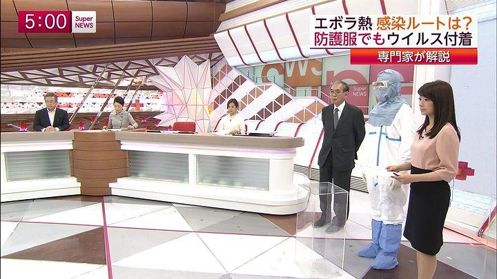 shono20141015_02.jpg