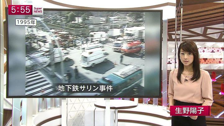 shono20141015_06.jpg