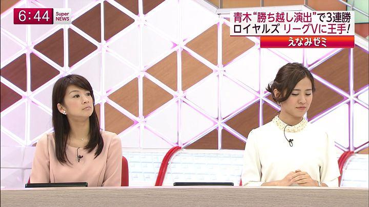 shono20141015_09.jpg