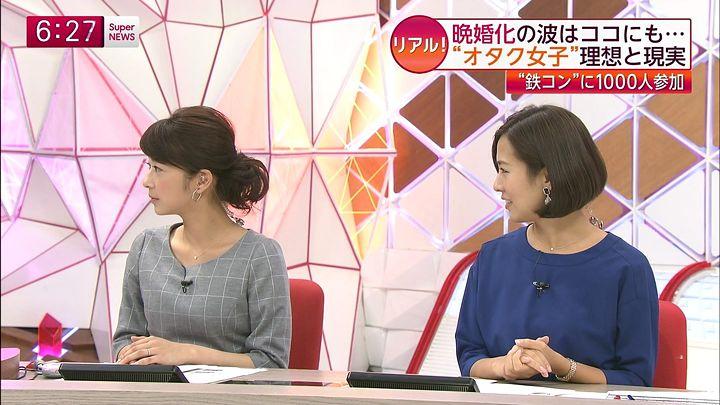 shono20141016_06.jpg