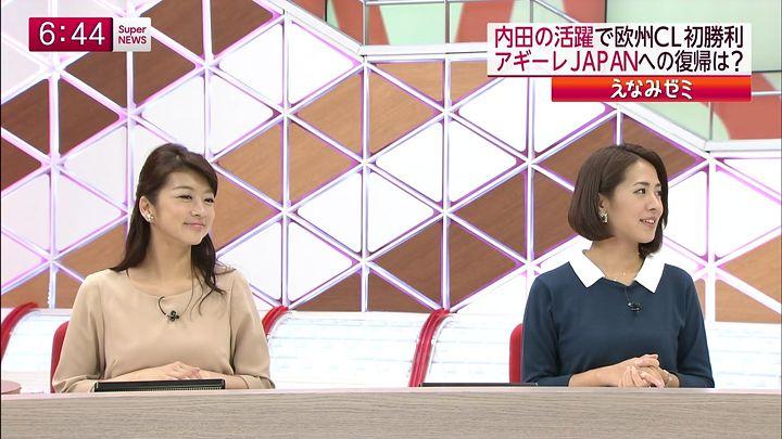 shono20141022_11.jpg
