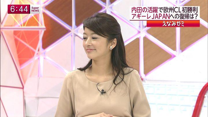 shono20141022_13.jpg