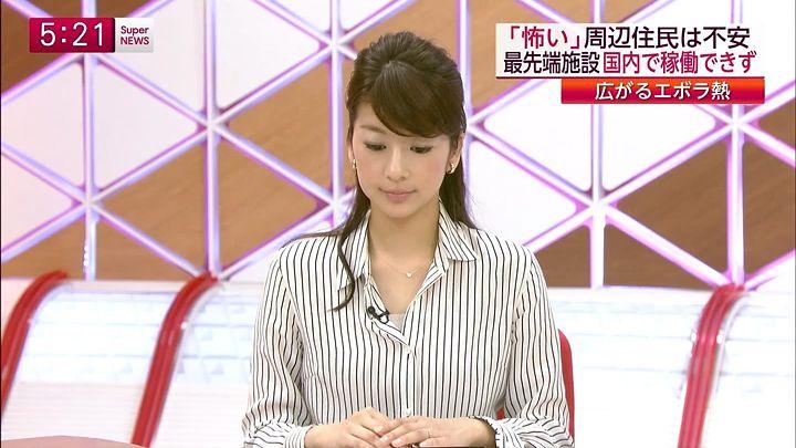 shono20141023_05.jpg