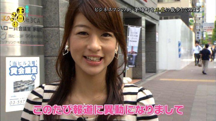 shono20141025_01.jpg