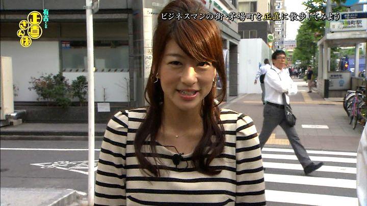 shono20141025_02.jpg