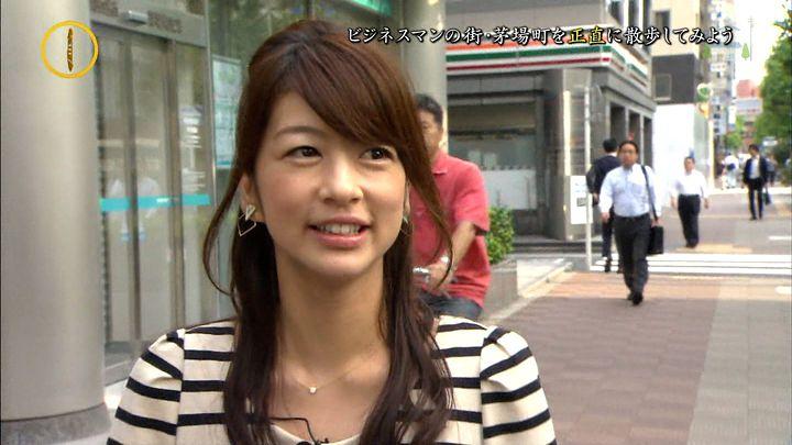shono20141025_04.jpg