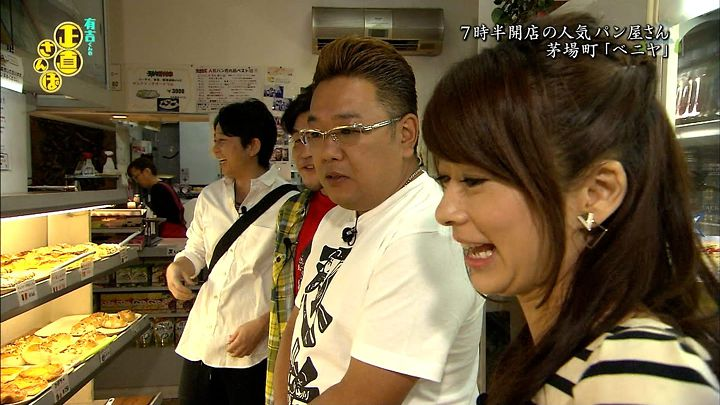 shono20141025_08.jpg