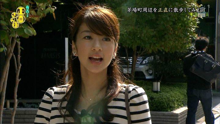 shono20141025_23.jpg