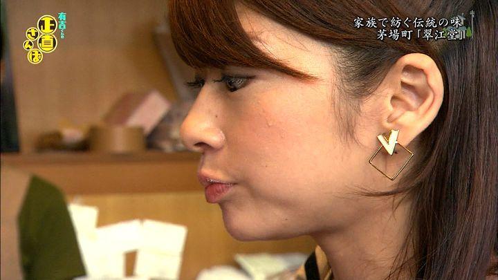 shono20141025_37.jpg