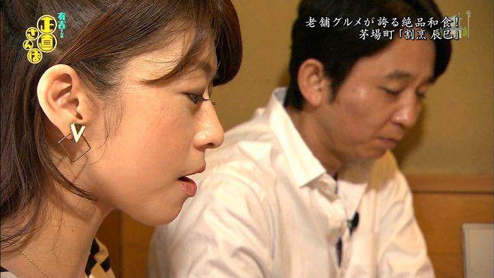 shono20141025_43.jpg