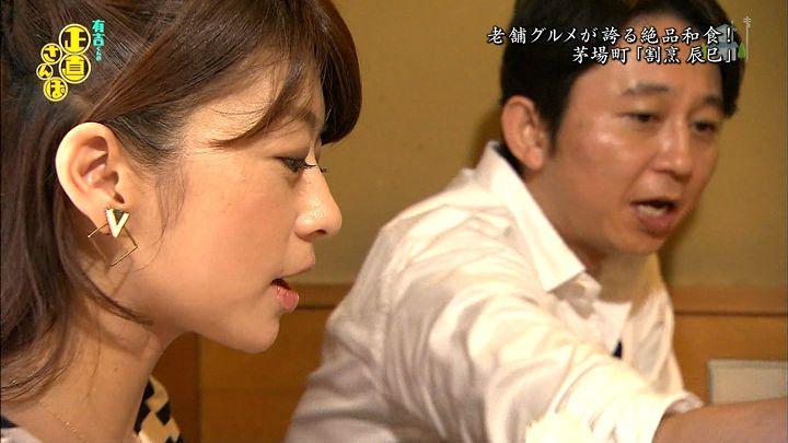 shono20141025_44.jpg
