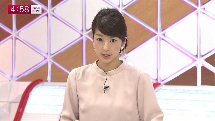 shono20141030_04.jpg