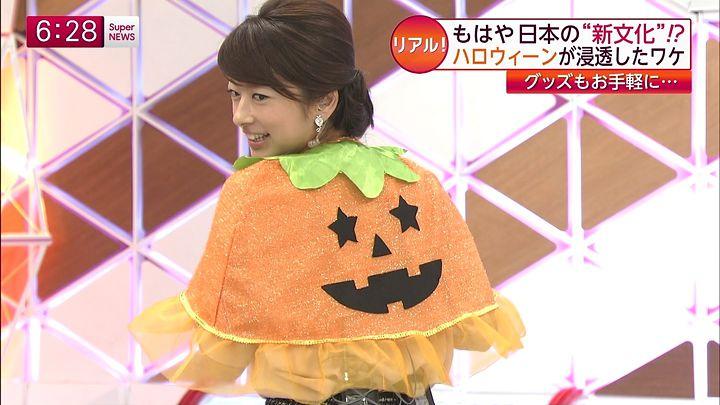 shono20141030_11.jpg
