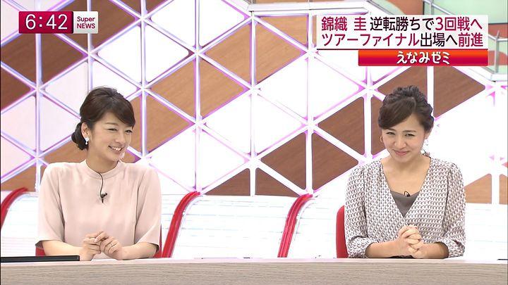 shono20141030_12.jpg