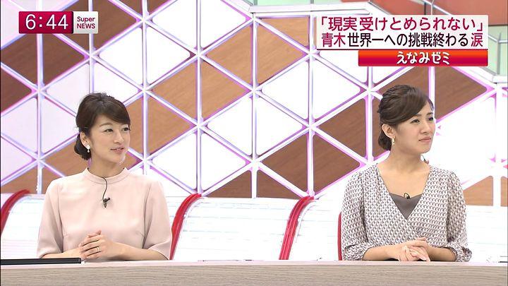 shono20141030_13.jpg