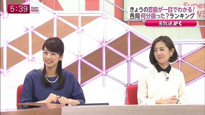shono20141031_05.jpg