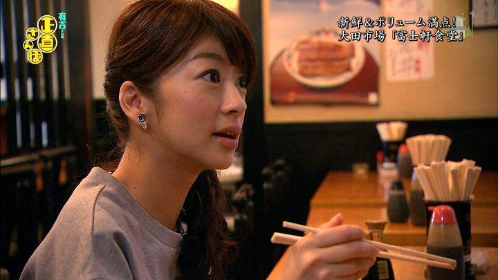 shono20141101_16.jpg