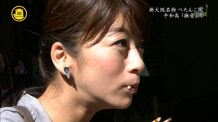 shono20141101_22.jpg