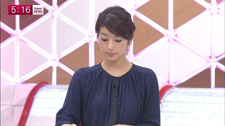shono20141111_03.jpg